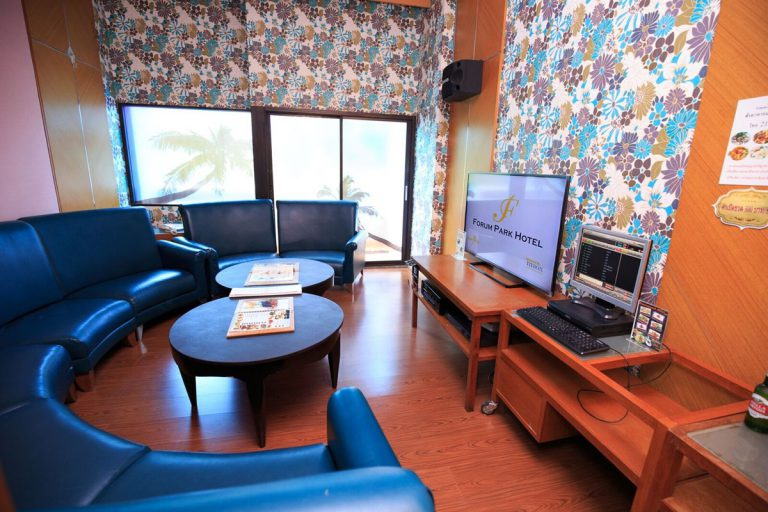Forum Park Hotel : Staying & Singing Package 1,600 Baht