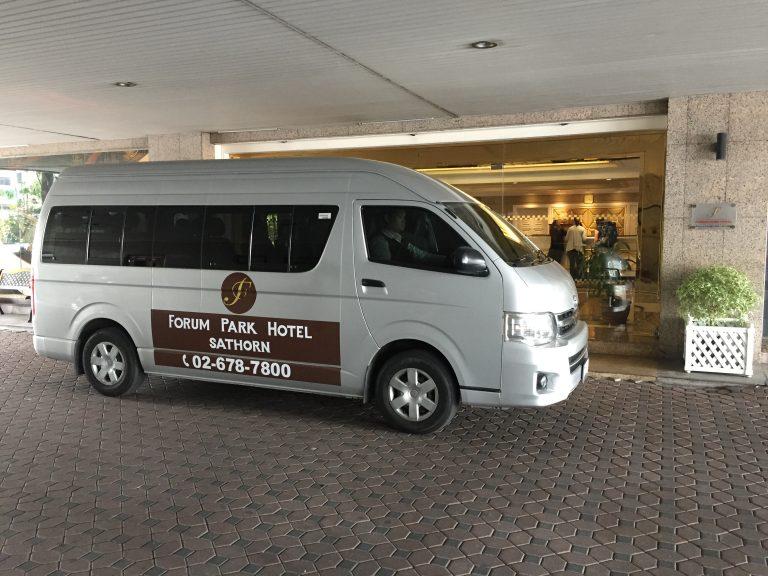 Forum Park Hotel : Limousine Service